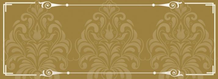 European pattern brown border Atmosphere Retro Simple Imagem Do Plano De Fundo