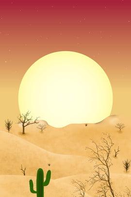 evening desert landscape background , Travel, Desert, Airplane Background image