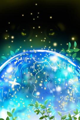 Ảo mộng huỳnh quang thực vật lá xanh , Mát Mẻ, Lá Xanh, Lê Ảnh nền