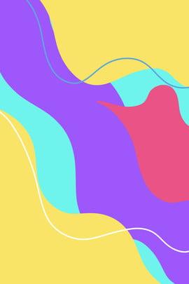 時尚 簡約 北歐 歐美 , 扁平風, 線條, 北歐 背景圖片