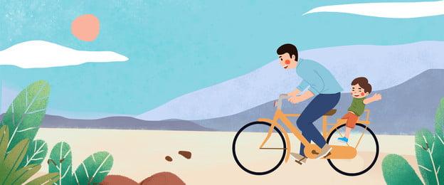 s 父 父 父, S, 父, 父の日サイクリングバナーの背景 背景画像