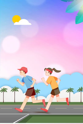 fitness action running sport poster , Fitness, Sports, National Fitness Background image
