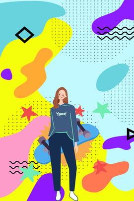 फ्लैट ढाल युवा उत्सव जोरदार , विज्ञापन, महोत्सव, युवा उत्सव पृष्ठभूमि छवि