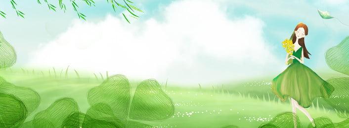清新 綠色 風景 banner 背景 節日 清新綠色風景banner背景圖庫