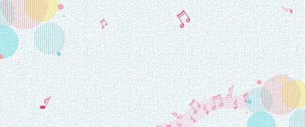 fresh music background poster, Sing, Play, Hand Drawn Background image