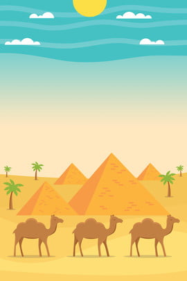 go to the desert to see the background material , Travel, Desert, Airplane Background image