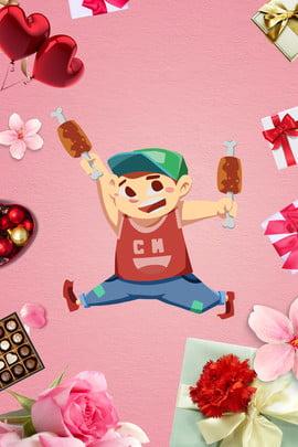 海報banner 粉紅色背景 簡約風格 海報背景 , 美食, 開心, 粉紅色背景 背景圖片