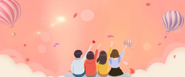 学生 卒業シーズン 若者 想像力, キャンパス, 未来, 卒業シーズン 背景画像