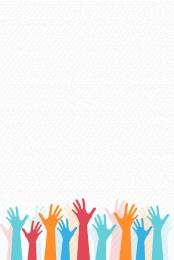 चौथा युवा दिवस युवा हाथ युवा , ग्रे, मिनिमम, न्यूनतावादी पृष्ठभूमि छवि