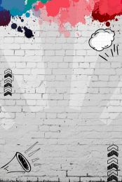 graffiti wall gray minimalistic , Flat, Graffiti, Hand Drawn ภาพพื้นหลัง