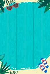 green fresh flat beach seaside advertising background , Beach, Seaside, Woodgrain Background Background image
