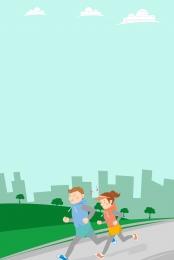 green fresh flat run advertising background , Running, Running, Sport Background image