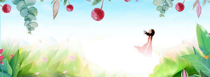 綠色 風景 遊玩 banner Banner 風景 遊玩背景圖庫