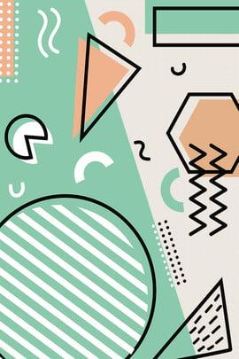 wavy line slash geometry polygon , Green, Pattern, Circle ภาพพื้นหลัง