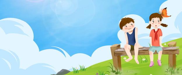 happy, ハッピー61子供の日のバナーの背景, Happy,  背景画像