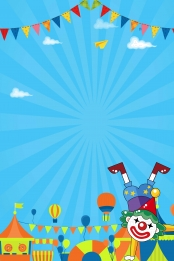 61兒童節 兒童節 六一 瘋狂61 , 兒童節快樂, 兒童節, 六一 背景圖片
