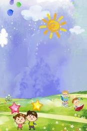兒童節 六一 小朋友 玩耍 , 六一, 玩耍, 太陽 背景圖片
