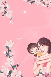 感謝母親 媽媽的愛 感恩 感恩母情節 , 母女溫馨畫面母親節快樂, 感謝母親, 感恩母情節 背景圖片