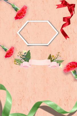 感恩 感恩母親節 媽媽的愛 母親節 , 立體, 感恩, 絲帶 背景圖片
