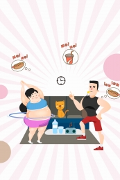 healthy weight loss easy slimming poster , Healthy Weight Loss, Easy Weight Loss, Fitness Background image
