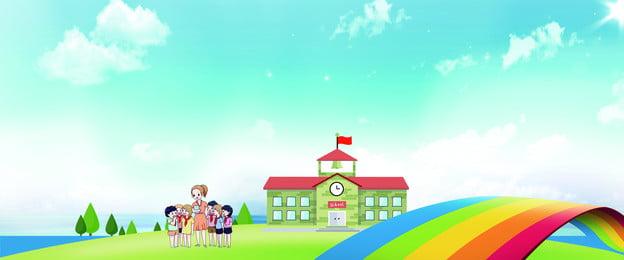 interest class special class training class, Interest Classes, Enrollment, Training Background image