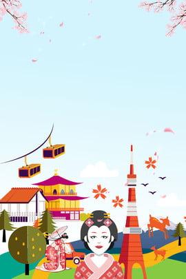 東京 大阪 日本の印象 日本旅行 , 日本の印象, Japan, 東京 背景画像