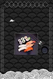 भोजन भोजन गर्म बर्तन जापानी भोजन , पेय, पृष्ठभूमि, जापानी भोजन पृष्ठभूमि छवि