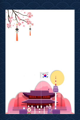 韓国 観光 文化 宣伝 , 済州島, タワー, 文化 背景画像