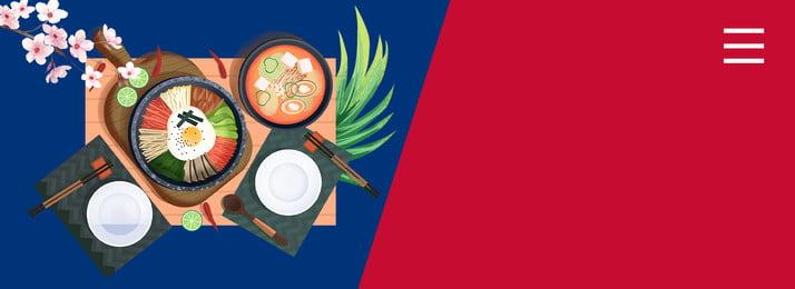 korea catering culture publicity, Korea, Culture, Kimchi Imagem de fundo