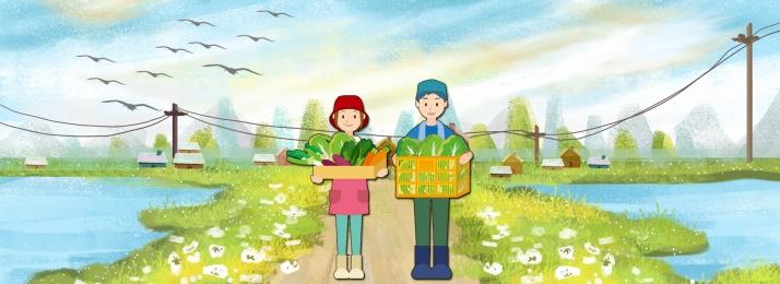 nông dân ngày tháng năm người lao động người dân, động, Dân, Nông Dân Ảnh nền