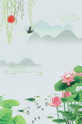 summer light color far mountain lotus , Poster, Literary, Fish ภาพพื้นหลัง
