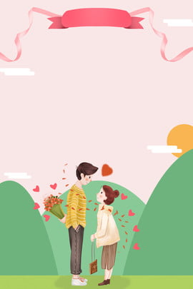 literary card ventilation valentine s day 520 couple background , Art, Card Ventilation, Valentine Background image