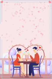 literary card ventilation valentine s day 520 restaurant couple background , Art, Card Ventilation, Valentine Background image