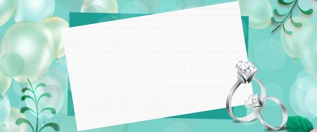 Literary Romantic Warm Tmall Wedding Fair Wedding Season Blue Background, Wedding Fair, Marriage, Wedding, Background image