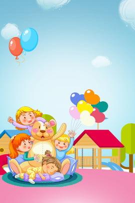 こどもの日 こどもの日 6月1日の狂気61 学期 , 子供たち, 国際こどもの日, Liuyi漫画遊び場新鮮な背景 背景画像