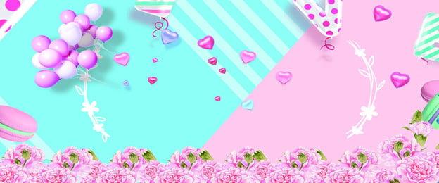 Marriage Wedding Wedding Season Background, Tmall Wedding Fair, Wedding Fair, Marriage, Background image