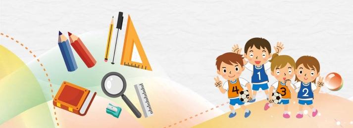 पेंटिंग विशेष कक्षाएं पेंटिंग गो, विशेष कक्षाएं, रुचि, गणित पृष्ठभूमि छवि