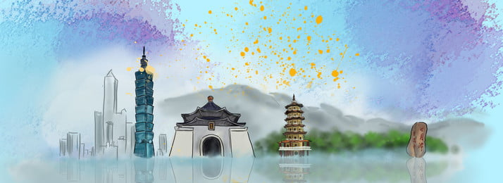 may day taiwan travel taiwan architecture colorful ink, Sun Moon Lake, May Day, Poster Imagem de fundo