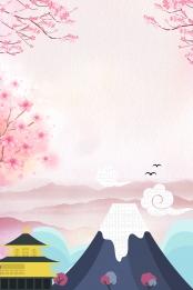 東京 大阪府 japan impression 日本旅行 , Hdバックグラウンド, メーデー日本旅行の背景素材, メイデイツアー 背景画像
