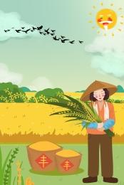 労働者 農民 労働者の日 労働者の日 , 農民, Happy Labor Day, Labor Glory 背景画像