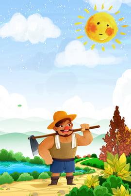 労働者 農民 労働者の日 労働者の日 , 労働者, 農民, 祭り 背景画像