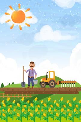 労働者 農民 労働者の日 労働者の日 , 労働者, 祭り, 51労働者の日 背景画像