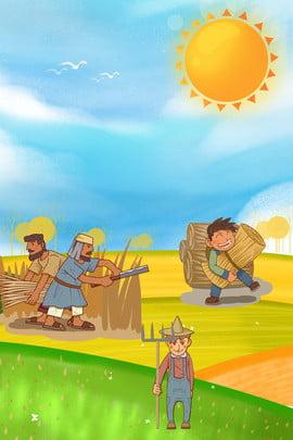 労働者 農民 労働者の日 労働者の日 , 祭り, Happy Labor Day, Labor Glory 背景画像