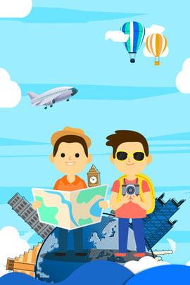 world tourism travel abroad labor day travel , Tour, Labor Day, May Day Activity Hintergrundbild