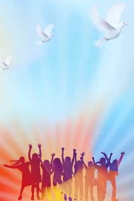 may fourth youth festival flying dreams silhouette poster , Youth, Colorful Flying, Youth Day Background image