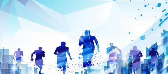 चौथा युवा दिवस खेल दौड़, दौड़, युवा दिवस, रनिंग पृष्ठभूमि छवि