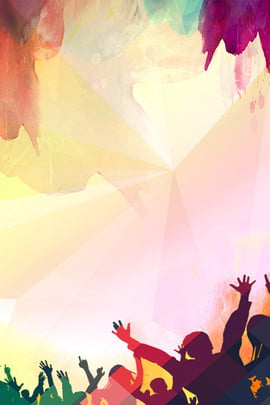 may fourth youth festival watercolor carnival advertising background , May Fourth, Youth Festival, Watercolor Background image