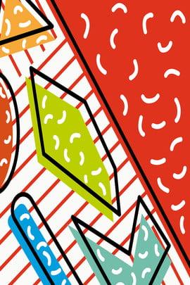 रंगीन त्रिकोण ज्यामितीय बहुभुज , नया, सीमा, पॉप शैली पृष्ठभूमि छवि