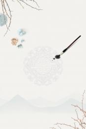 न्यूनतावादी प्राचीन चीनी शैली विद्रूप , सुरुचिपूर्ण पृष्ठभूमि, सरल, विद्रूप पृष्ठभूमि छवि
