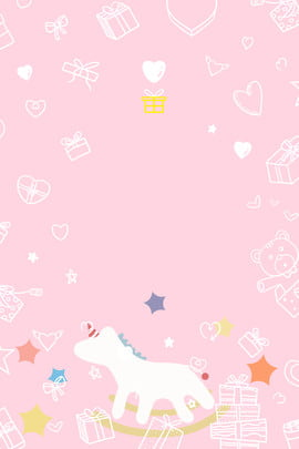 minimalistic card ventilation pink children s day background , Simple, Card Ventilation, Pink Background image